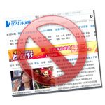 MSN Ceases Chinese Operations