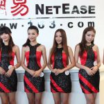Netease Plans To Spin Off News Unit And Raise $300M Via IPO Or Sale