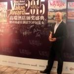 "New World Beijing Hotel Named ""Best Business Hotel"" By Voyage Magazine"