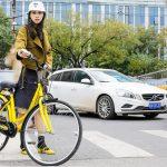 Chinese Bike Rental Firm Ofo Increases Bike Deposits To RMB199 From RMB99