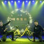 Chinese Bike Sharing Firm Ofo Upgrades Fleet Using 700Bike Design