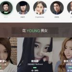 Industrial Securities Leads $140M Round In Chinese Live Streaming Firm Panda TV