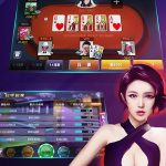 Chinese Sports Lottery Firm 500.Com Invests $16M In Social Poker Game Start-Up Qufan