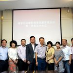 China Grand Prosperity Investment To Become GP Of Nanjing PPP Fund