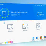 Qihoo 360's Privatization Approved By NDRC