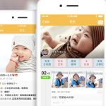 Fosun Leads Series B Round In Baby Pictures Mobile App Qinbaobao