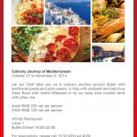 Culinary Journey of Mediterranean at Radisson Blu Hotel Pudong Century Park Shanghai