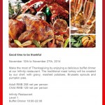 Good time to be thankful in Shanghai at Radisson Blu Hotel Pudong Century Park