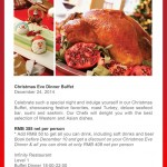 Christmas Eve Dinner Buffet in Shanghai at Radisson Blu Hotel Pudong Century Park