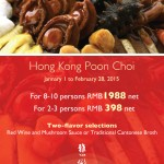 Poon Choi at Radisson Blu Hotel Pudong Century Park