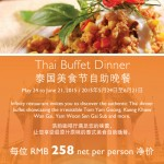 Thai Dinner Buffet at Radisson Blu Hotel Pudong Century Park