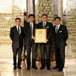 Regal Financial Center Hotel Wins 2016 China Tourism and Hotel Award
