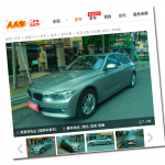 Chinese Used Car Platform Gains USD200 Million Investment From Didi Chuxing