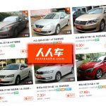 New Money For Used Car Internet Dealer RenRenChe
