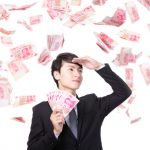 Meridian Capital China Launches $305M RMB Fund