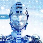 Softbank Joins $30M Seed Round In Chinese Cloud Robotics Start-Up