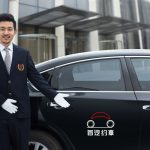 Shouqi Limousine & Chauffeur Raises $88M In New Round