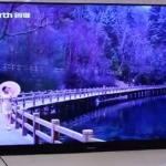 Tencent Invests CNY300 Million Into Skyworth's Smart TV Brand