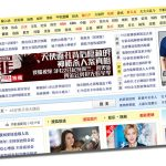Sohu Closes Internet Forum Service Tomorrow