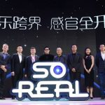 Lenovo Capital Invests In Chinese Virtual Reality Start-Up SoReal