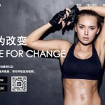 Tencent Leads Series C+ Round In Workout App KEEP