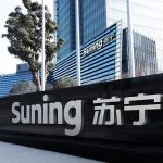 Chinese Retailer Suning Launches Private Internet Bank