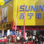 China's Suning Commerce Group Reported CNY68.72 Billion Operating Revenue In H1 2016