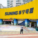China's Suning Reports Net Losses Of CNY121 Million