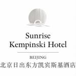 Sunrise Kempinski Hotel Beijing Holds Important Event With Yanqi Island