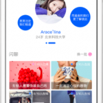 Chinese Campus Social Networking App Gains Investment