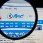Tencent Creates Advertising Division In Silicon Valley