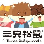 PE-Backed Nuts Retailer Three Squirrels Plans A-Share IPO