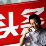 China Tech Digest: Bytedance Expands Search Ads, Kuaishou Obtains Payment License
