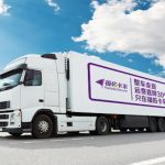 Prologis Offers $15M Credit To Chinese Truck Logistics Firm Fuyouhuoche
