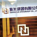 Tsinghua Unigroup To Build USD30 Billion Semiconductor Project In Nanjing