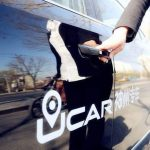 PICC Invests $353M In Chinese Chauffeured Car Service Firm Ucar