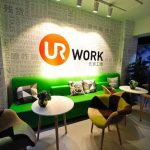 Yintai Land Joins UrWork's $46M Pre-B Venture Round