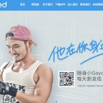 Ventech, Vision Knight Lead Series C Round In Gay Social Network App Blued