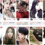 Tian Ge Interactive Invests $14M In Chinese Live Streaming Platform Huajiao