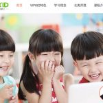 Yunfeng Capital Leads $100M Series C Round In Vipkid