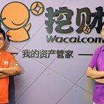CDB Capital Leads $42M Round In Chinese Fintech Firm Wacai