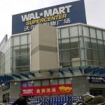 Walmart Nearly Doubles JD.Com Interest To 10.8%