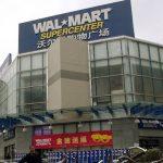 Walmart Nearly Doubles JD.Com Interest To 10.8%