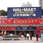 Wal-Mart China Sales Up 5.1% In Q1 2016