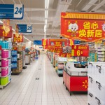 Wal-Mart To Build Eight New Stores In Dongguan