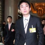 Tencent Invests In Chinese Knowledge Sharing Start-Up Zaihang And Fenda