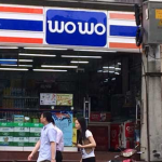 Sichuan Convenience Store Chain Forms Strategic Partnership With Baishi Group