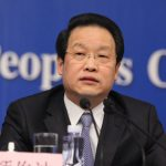 China's Insurance Regulator Chief Xiang Junbo Probed for Suspected Corruption