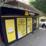 Aplus Capital Leads $18.5M Round In Chinese Cashier-Free Convenience Store Xiaomai