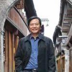Lei Jun: Xiaomi Launches Discovery Lab To Lead Research On VR And AI